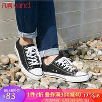 VANCL 凡客诚品 15740311 男士帆布鞋 黑色 43.5