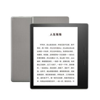 Amazon 亚马逊 Kindle Oasis(三代)电子书阅读器 8G 银灰色