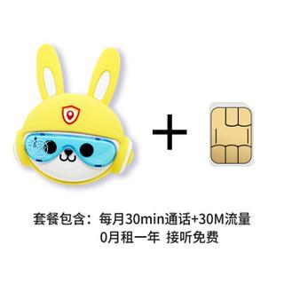 果兔 儿童防丢定位器gps小型无线老人防丢器迷你徽章随身定位器智能防丢带卡