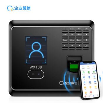 企业微信云考勤机WX108  支持人脸指纹识别/手机打卡/无接触考勤 智慧刷脸机复工打卡更安全