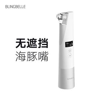 贝琳贝儿(BlingBelle)吸黑头仪器去黑头仪毛孔清洁器电动黑头吸出器去粉刺神器导出洁面仪美容仪