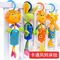 SOZZY 婴儿车床头安抚玩具 狮子摇铃床铃