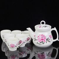 洁雅杰茶具套装整套茶具陶瓷7件套(1茶壶+6茶杯)大容量礼盒装茶具套装 牡丹