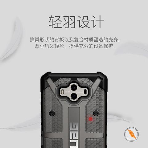 UAG华为Mate 10/p10/10Pro手机壳轻薄防摔保护套透明全包边男女款