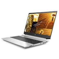 HP 惠普 战99 AMD版-E6 15.6英寸笔记本电脑(R7-4800H、16G、1TB、Quadro P620)