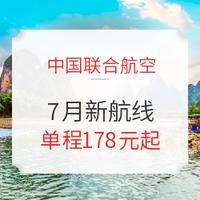 温州/鄂尔多斯/石家庄/上海-桂林/黄山/潮汕/海拉尔/包头等地机票