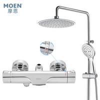 MOEN 摩恩 91071EC 智能恒温花洒套装(195mmABS圆顶喷)