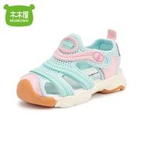 MUMUWU 木木屋 儿童凉鞋