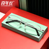 百年红 老花镜男女通用 商务半框合金眼镜架 18022 银色大框升级款400度(75岁以上)
