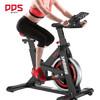 多德士(DDS)动感单车家用室内减肥健身车静音脚踏自行车运动健身器材 DDS932BiZS