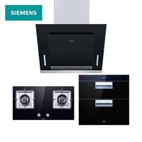 西门子(SIEMENS)侧吸式抽油烟机燃气灶具消毒柜三件套装 大吸力大火力二星级 A850W EA23JMP 3600W