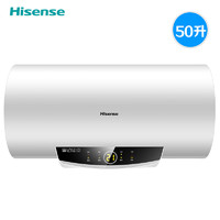 Hisense 海信 DC50-W1513 50升 电热水器