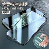 GUOONVVS 冈耐士 iPhone11系列 手机膜 2片装