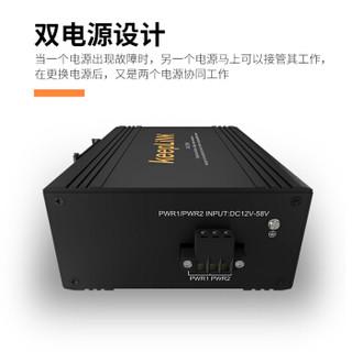 keepLINK KP-9000-65-1FX4TX-SC20B 百兆工业交换机 1光4电单模单纤光纤收发器光电转换器