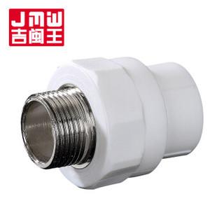 吉闽王(JMW)国标PPR水管配件 外丝牙螺纹直接头25*3/4 20个