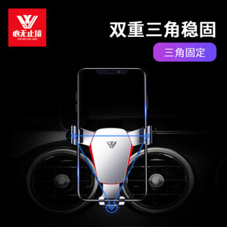 心无止镜奥迪Q3车载手机支架重力感应卡扣式专用改装奥迪Q3导航支架手机座手机无线充电