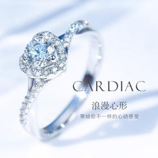 喜钻 白18K金钻戒女群镶钻石女戒显钻克拉效果心形钻石戒指女求婚订婚结婚女戒 白18K金 10+11分 11#