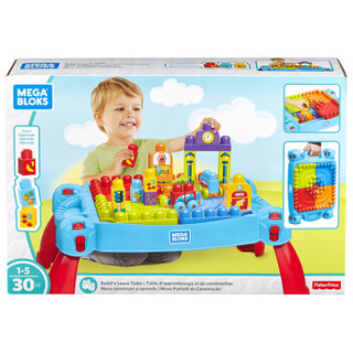 美高 MEGA 儿童玩具拼搭 费雪美高大颗粒积木学习桌  FGV05