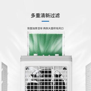 卡帝亚(KADEER)移动冷风机/水冷家用商业空调扇/车间工业扇/制冷风扇/电风扇FLS-Z38A