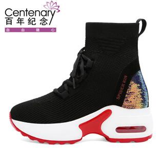 百年纪念 Centenary 韩版时尚圆头平跟短靴前系带内增高防水台女鞋子 1825 红色(加绒) 38