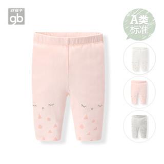 好孩子儿童短裤19年夏季新款七分裤宝宝休闲薄款外穿打底裤 浅粉红 100
