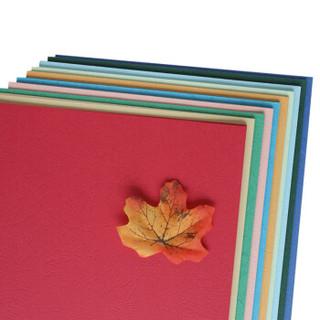 优必利 装订封面纸 皮纹纸 云彩纸 彩色虎皮纹 打印纸 封皮标书A4复印纸卡纸230g 浅蓝色