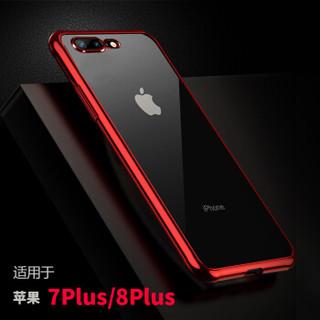悦迪(yuedi)苹果7p/8p手机壳iPhone保护套电镀透明硅胶软边全包防摔气囊转音防尘原机调色德国拜耳 电镀红