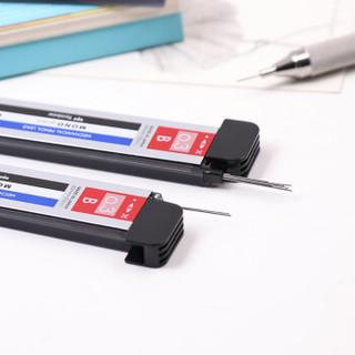 日本蜻蜓(Tombow)20根/管自动铅笔芯0.3mm B蜻蜓铅芯 R3-MG 蓝白壳5管装 原装进口