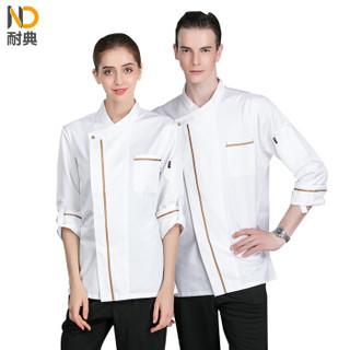 耐典 厨师工作服上衣棉男女同款长袖酒店食堂厨师长西餐厅后厨工装ND-LYDS8103-8112 白色 2XL
