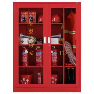钱柜 消防柜 微型消防站柜灭火器储存放应急柜子 消防器材柜展示柜消防工具柜 1600高加宽
