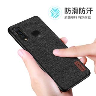 莫凡 华为nova4e手机壳/保护套 nova4e个性创意全包边防摔贴皮背壳 适用于华为nova4e 黑色