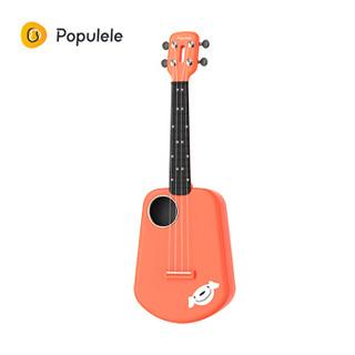 populele2代智能尤克里里复合碳纤维款+京东JOY联名款 京东专供23英寸乌克丽丽学生初学者ukulele