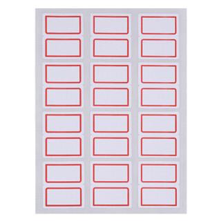 齐心(Comix)144枚24*27mm红不干胶自粘性标签贴纸姓名贴标贴纸 12枚/12张C6443