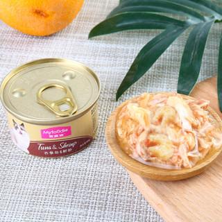 麦富迪 宠物猫粮 猫湿粮 猫罐头 泰国进口猫咪罐头 拌食吞拿鱼鲜虾味85g*12整箱装