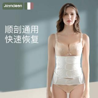 婧麒(JOYNCLEON)产后收腹带剖腹产顺产透气月子产妇束缚带纯棉 白色L jsf0174