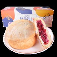 阿婆家的 新鲜玫瑰饼玫瑰味 10枚 *4件 +凑单品