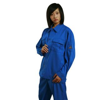 星工(XINGGONG)防静电工作服 防尘服电子厂化工厂工作服劳保服定制 蓝色M码2008-2