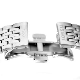 TISSOT 天梭 力洛克系列 T41.1.483.33 男士机械手表 39.3mm 白盘 银色不锈钢带 圆形