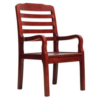 驰界(chijie)实木椅子现代简约电脑家用带扶手靠背休闲书桌餐厅酒店餐椅
