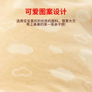 小西米木月子帽夏季薄款产后产妇帽彩棉加厚产后用品坐月子头巾 堆堆帽幸运四叶