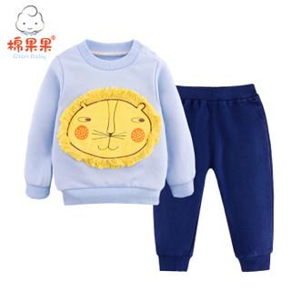 棉果果童装男童套装秋装儿童外出运动两件套 宝宝卫衣套装 18525 浅蓝 80