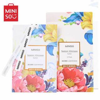 名创优品(MINISO)香氛袋衣柜香薰芳香剂室内厕所汽车精油香袋除臭味固体芳香剂包神器