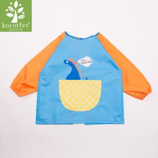 kk树 kocotree 儿童罩衣婴儿长袖女孩男童饭兜反穿衣儿童围裙画画衣围兜 小恐龙 S