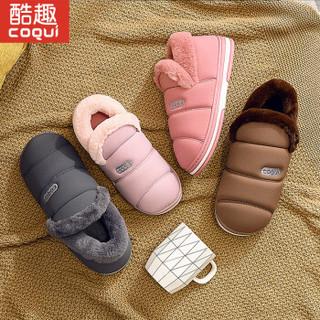 酷趣Coqui 经典舒适毛绒加厚保暖包跟棉拖鞋男款 咖啡45-46 CQ2251