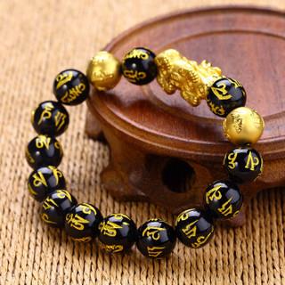 红色年轮 黄金貔貅手链3D硬金足金六字真言转运珠黑玛瑙手串  配10mm六字玛瑙珠 总金重约3.8g