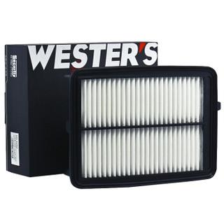 韦斯特空气滤清器*滤芯格MA-4242(15-17款奥德赛 2.4L/16款艾力绅 2.4L)