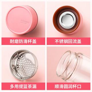 富光 多乐男女士单层玻璃杯 经典简约304不锈钢茶隔水杯子 便携创意泡茶杯410ML粉色(WFB5014-410)