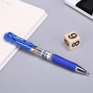 晨光(M&G)文具K35蓝色0.5mm经典按动子弹头中性笔签字笔水笔 12支/盒