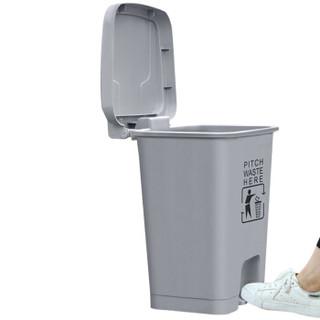 冰禹 AB06691 脚踏式塑料灰色垃圾桶(50L脚踏款)办公室生活废物垃圾桶带盖户外