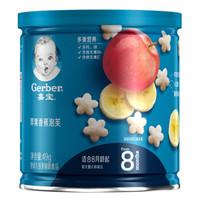 Gerber 嘉宝 米饼 苹果香蕉味 49g